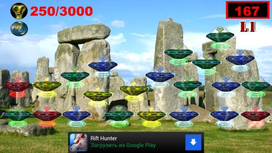 Alien Invasion – атака из космоса для Android