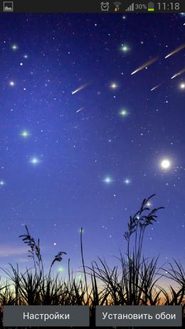 Метеоритный дождь – красивый звездопад для Android
