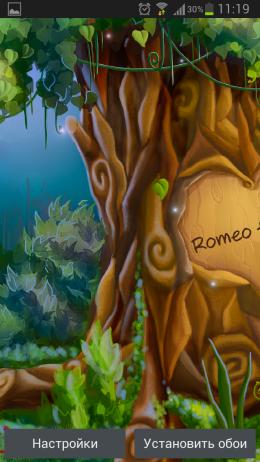 Дерево Любви – обои для влюбленных для Android