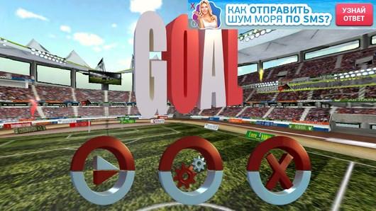 Сумулятор 3D Goal keeper - станьте лучшим вратарем для Android