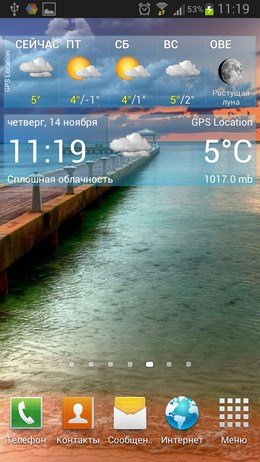 4Weather –виджеты погоды для Android
