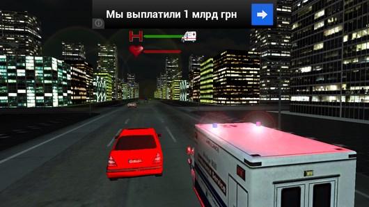 Ambulance Rush – неотложная помощь для Android