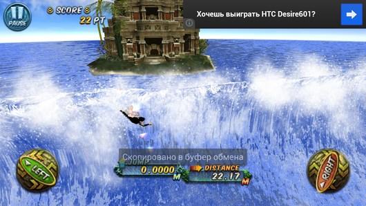Ancient Surfer – поймай волну для Android