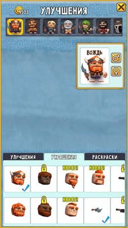 Cavemania – жизнь викингов для Android