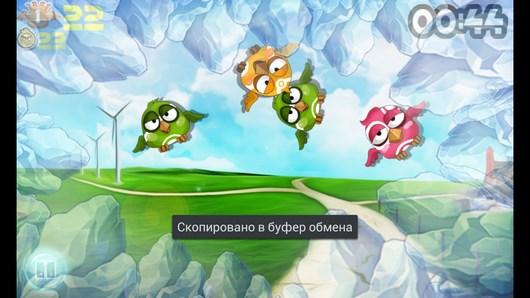 Chem Chim Dien - режим птичек в аркаде для Android