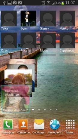 Contacts Widget – виджет кантактов для Android