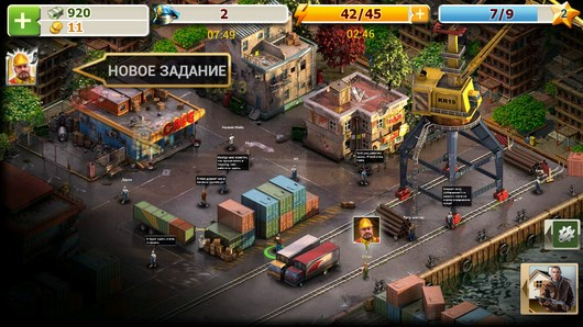 Crime Story – криминальные дела для Android