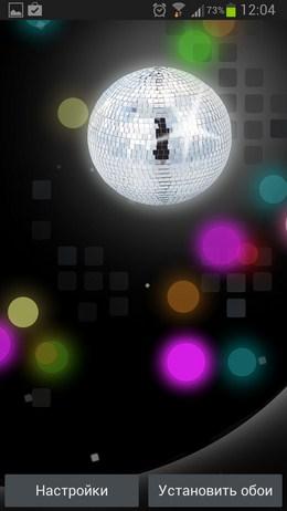 Диско Шар – диско на экране для Android