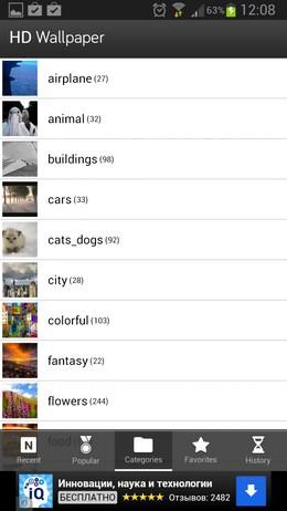 Free HD Wallpaper – бесплатные HD обои для Android