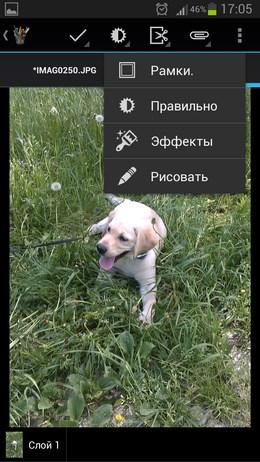 Редактор изображений работа с картинками для Android