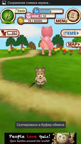 Kuma`s Dig – мишка исследователь для Android