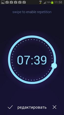 Neon Alarm Clock free – минималистичный будильник с настройками для Android