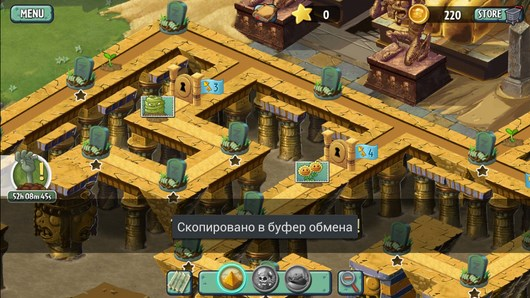 Plants Vs Zombies 2 – осада растений для Android