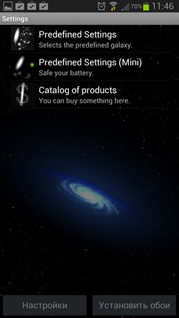 Space: Galaxy Live Wallpaper – галактика между везд для Android