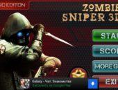 Зомби-апокалипсис в шутере Zombie Sniper 3D для Android