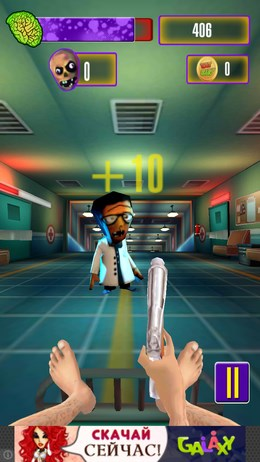 Zombies Ate My Doctor – зомби клиника для Android