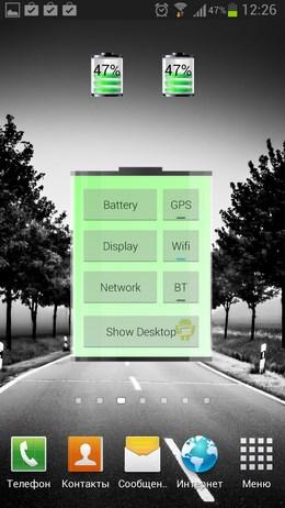 Простой информативный виджет Battery Widget для Android