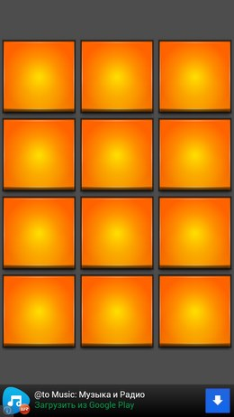 Drum pads 24 комбинации