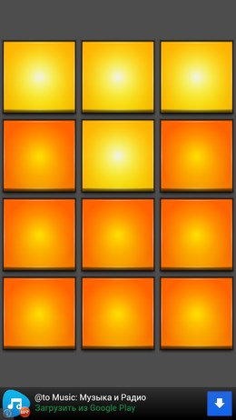 Создание дабстеп треков с Dubstep Drum Pads 24 для Android