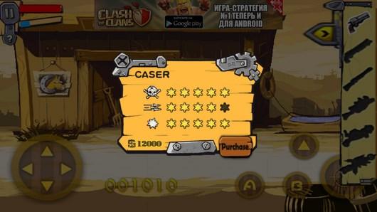 Убейте всех бандитов ДИкого Запада в аркаде Fighter Cowboy для Android