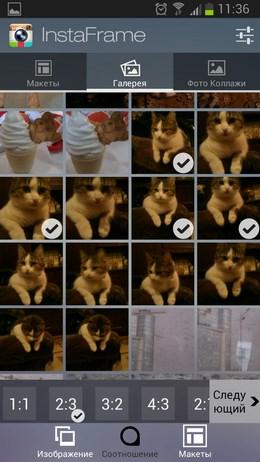 Созадем красивейшие колажи в приложении InstaFrame для Android