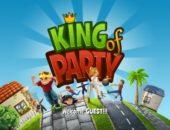Стань королем развлечений - игрушка King of Party для Android