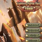 Lightning Fighter Raid 1949 – воздушный волк