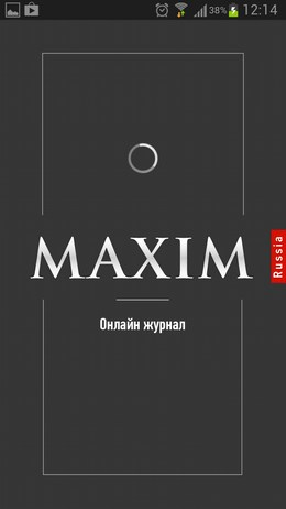 Онлайн-журнал MAXIM для Android