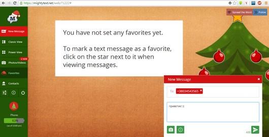 Пишем сообщения на телефоне с ПК - программа MightyText для Android