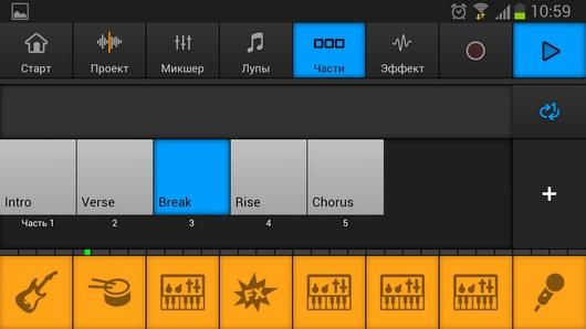 Лучшее приложения для создания музыки Music Maker Jam для Android
