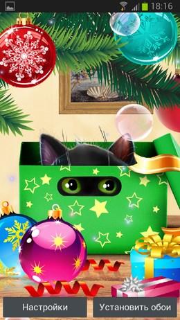 Праздничные обои Котенок на Новый Год для Android