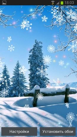 Красивые зимние обои Падающий снег для Android