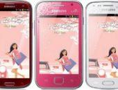 Расширение линейки Samsung La Fleur в 2014 году