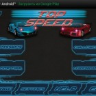 Top Speed: Real Car Racing – ночные гонки