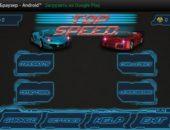 Гонки по ночному городу Top Speed: Real Car Racing для Android