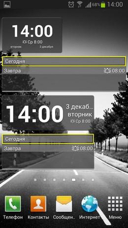 Набор виджетов Удобное время для Android