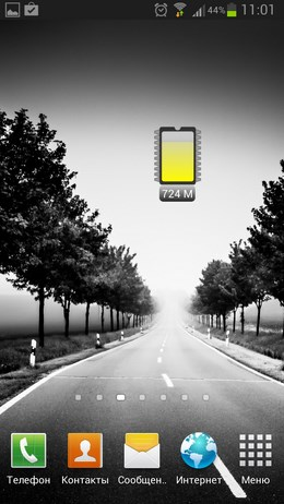 Виджет Widget RAM мониторинга о состоянии оперативной памяти для Android