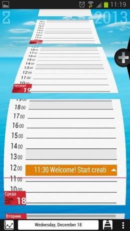Менеджер задач ZenDay для Android