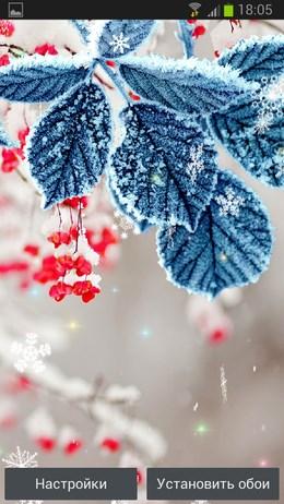 Картинки зима живые обои