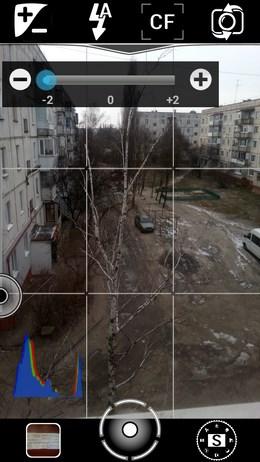 Мощное приложение камеры A Better Camera для Android