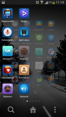 Красочный лаунчер CLauncher с множеством возможностей для Android