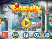 Тушим пожары и спасаем животных в FireMan для Android