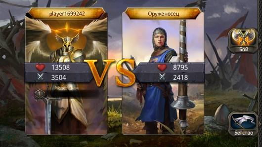 Соберите отряд воинов в карточной РПГ Герои Камелота для Android