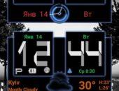 Футуристические цифровые часы Honeycomb Digital Wather Clock для Android