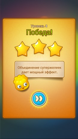 Собираем цепочки из желе Jelly Splash для Android