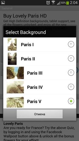 Красивые обои с Парижем Lovely Parisian Live Wallpaper для Android