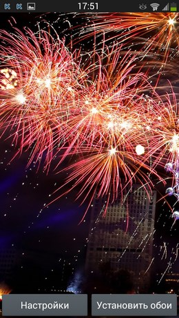 Красивые обои с салютами New Year Fireworks для Android