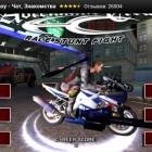 Race Stunt Fight – убойные гонки на мотоциклах