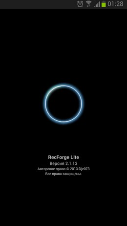 Приложение-диктофон RecForge Lite для Android