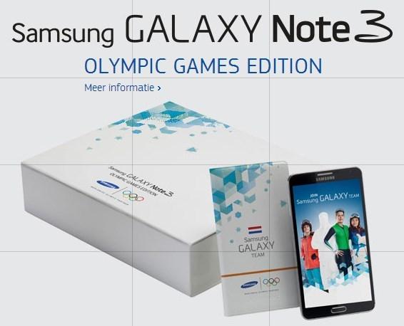 Коробка с телефоном Самсунг в олимпийской тематике